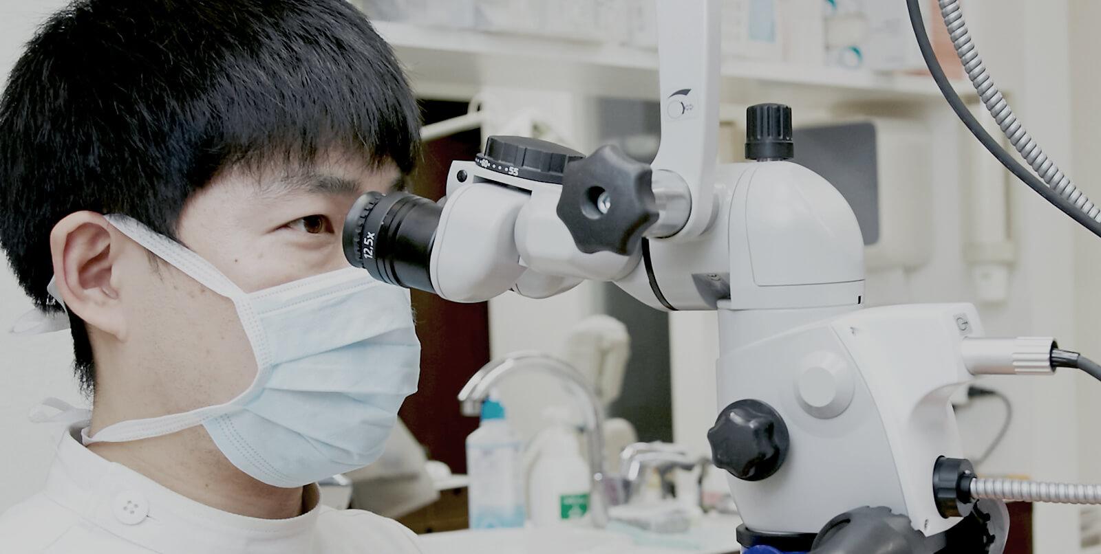 大切な歯を残すための精密な治療歯を守るために必要なことを高水準なレベルでご提供します